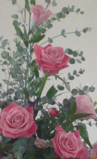 tea_rose.jpg