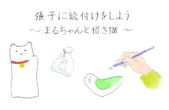 hariko_hp.jpg