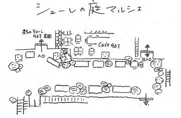 シューレmap.jpg