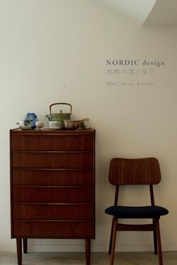 NORDICdesign_blog.jpg