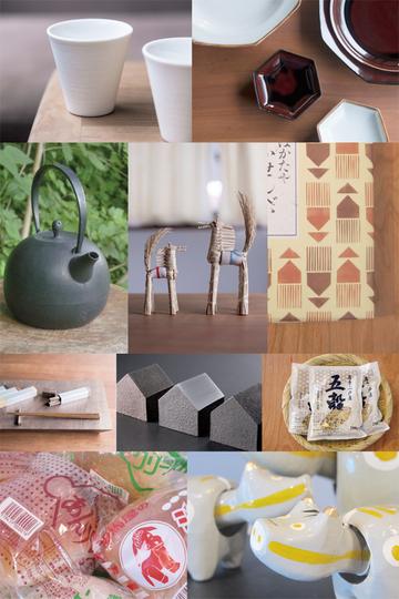 iwatendo_blog.jpg