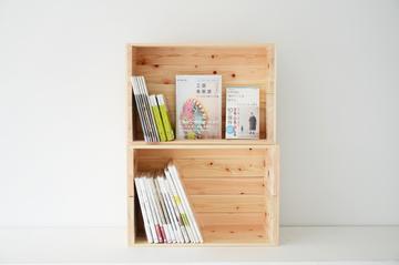 木の箱4.jpg