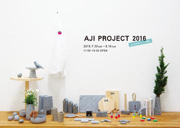 ajiproject2016image-01.jpg