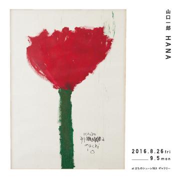 yamaguchi1-01.jpg