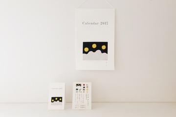 torayakarenda2017_1.JPG