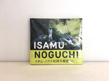 isamu_01.jpg