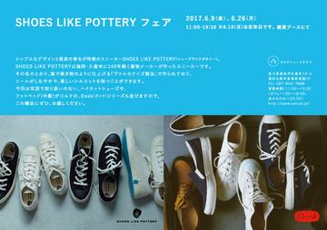 shoes_ol.jpg