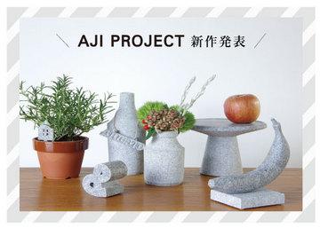 ajiprojectshinsaku_web.jpg