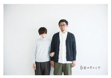 shiratanokasimiya.jpg