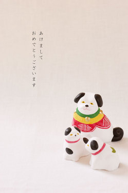 shinenn2018.jpg