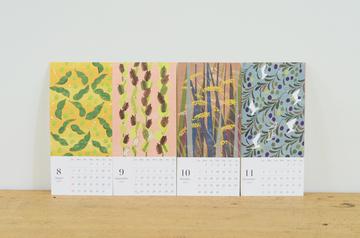 オビカカズミカレンダー2.jpg