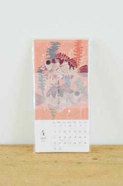 オビカカズミカレンダー6.jpg