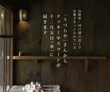 うづらやPOP.jpg