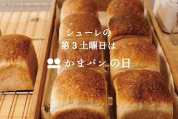 かまパンfacebook.jpg