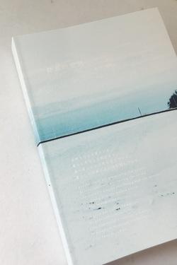 「写真集」豊島の空気.JPG