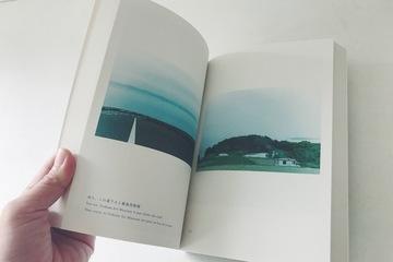 「写真集」豊島の空気3.JPG
