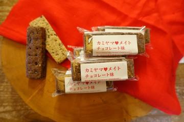 カミヤマ♡メイト チョコレート味.jpg