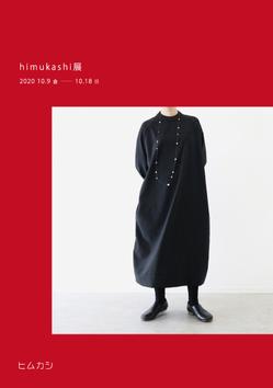 himukashidm2020AW.jpg