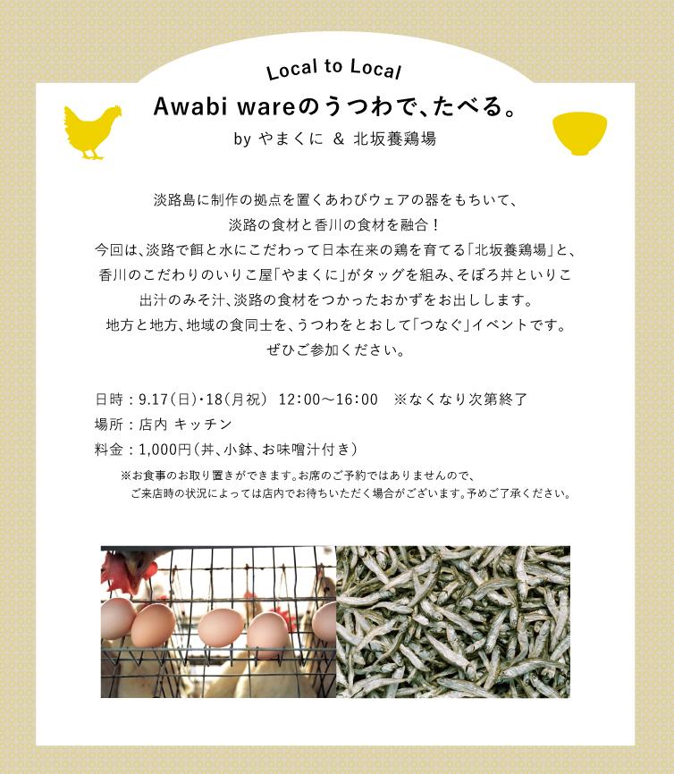 http://www.schule.jp/news/event_02.jpg