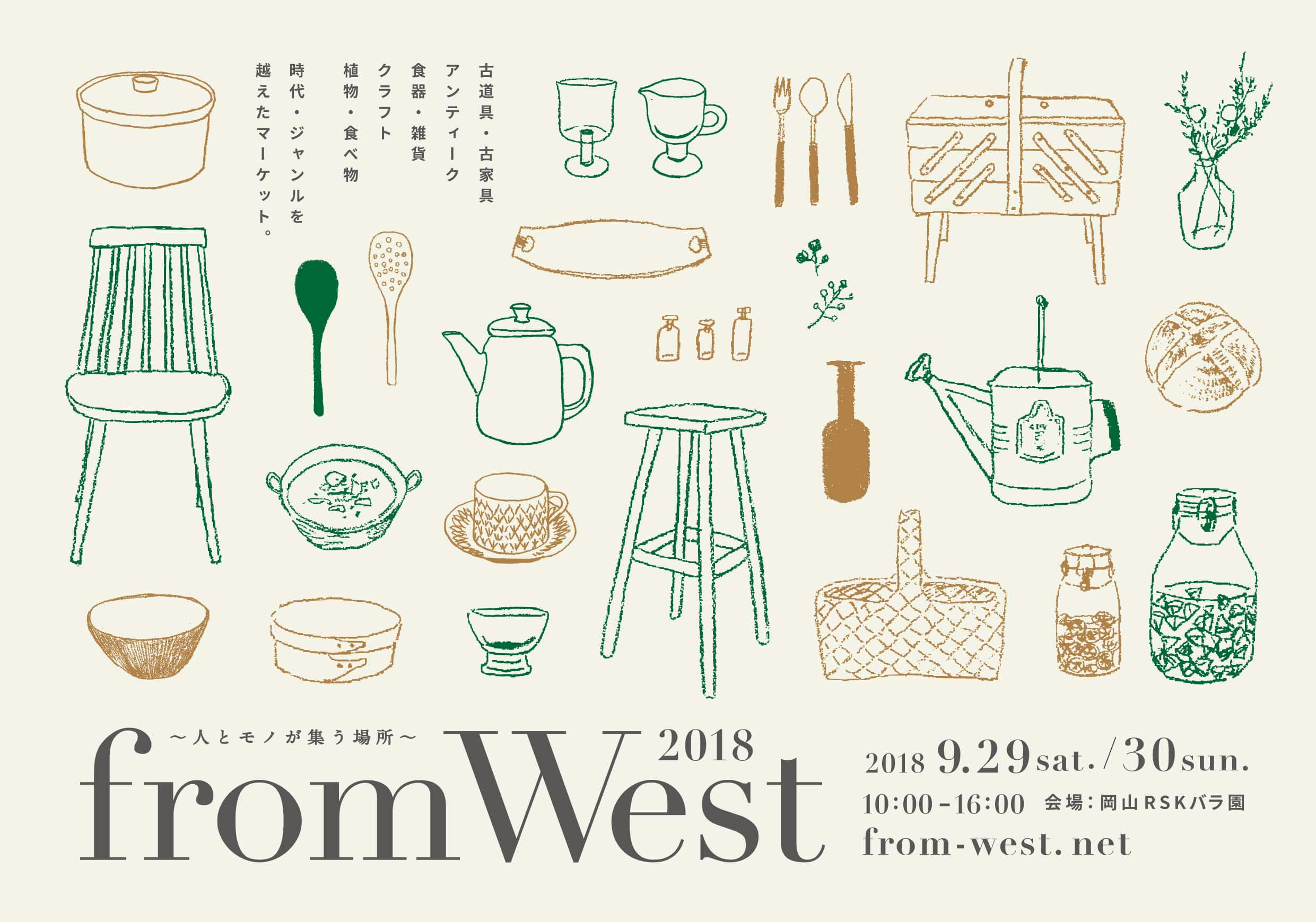 http://www.schule.jp/news/from_west_2018_vol1_front.jpg