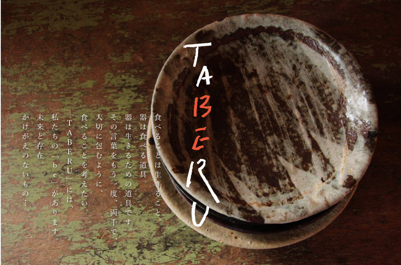 https://www.schule.jp/news/img_top_main.jpg