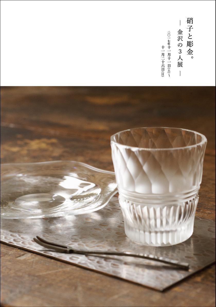 https://www.schule.jp/news/kanazawa_3.jpg
