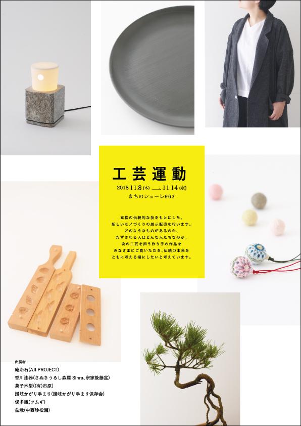 https://www.schule.jp/news/kougei_dm_ol.jpg