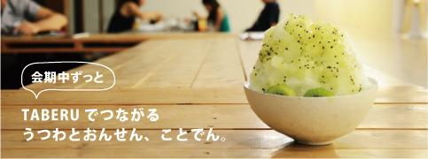 https://www.schule.jp/news/onsen.jpg