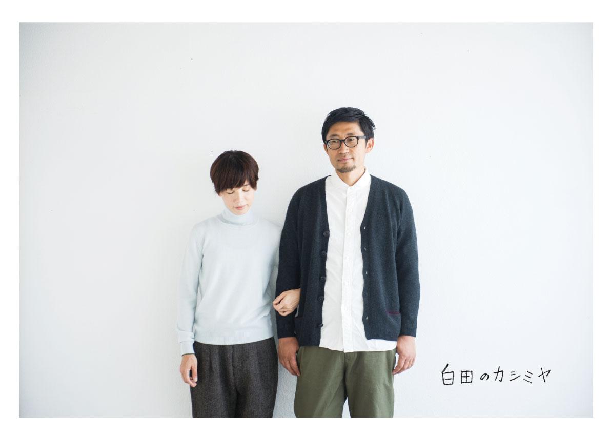 http://www.schule.jp/news/shiratanokasimiya.jpg